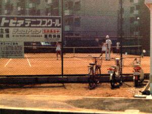テニススクール開講